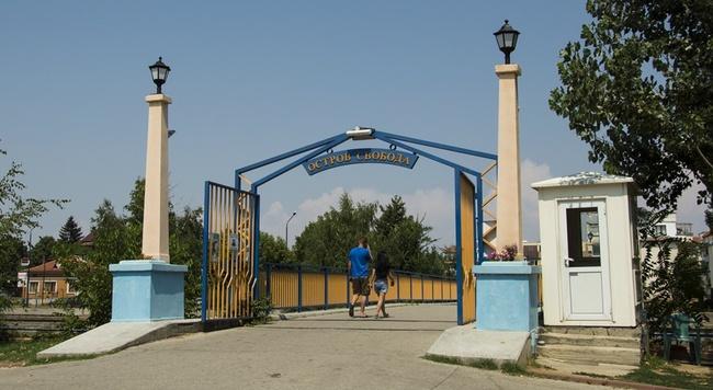 Пазарджик: забележителности за един уикенд